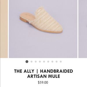 The Ally - handbraided mule slide